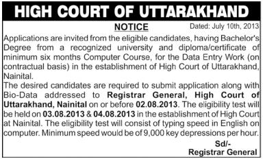 HC Nainital Jobs advt.