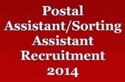PA/SA recruitment image