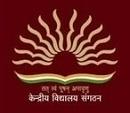 KV Pithoragarh, PGT TGT PRT, Teacher Vacancy
