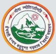 HNB Garhwal University, HNBGU B.Ed Admit Card, Result, Counselling