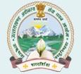 UK SSSC, Uttarakhand Recruitment, Jail Bandi Rakshak