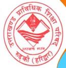 UBTER Patwari Lekhpal, Admit Card, Answer Key, Result