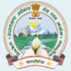 UKSSSC Uttarakhand SSSC