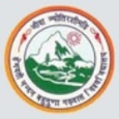 HNBGU, HNB B.Ed Entrance Exam, Garhwal University Online form