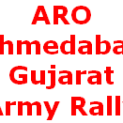 Indian Army ARO Ahmedabad Bharti