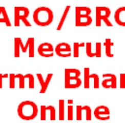 Indian Army ARO Meerut