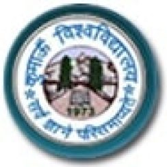 Kumaun University Admission, KU Online form, B.A B.Sc B.Com M.A M.Com