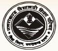 Uttarakhand TET, UTET, UTET 1, UTET 2