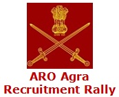 ARO Agra, BRO Agra, UP Army Rally, Bharti Online