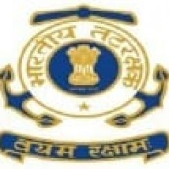 Indian Coast Guard Yantrik, ICG Yantrik Technical, Online form