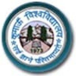 Kumaun University Online, KU Nainital form, Semester Exam