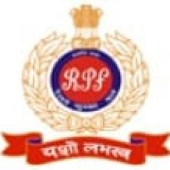 RPF Constable SI, RPF RPSF Vacancy, Railway Bharti Jobs
